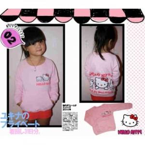 Sweater Kids 56rb