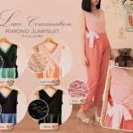 Kimono Jumpsuit 95rb