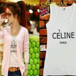 Celline Maxi