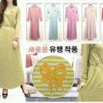 Keiko Dress 743