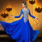 Elyna Maxi Blue