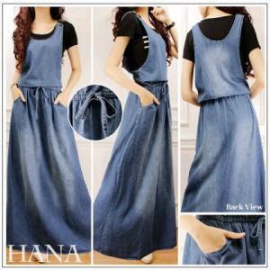 Jeans Wearpeak