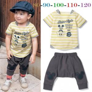 Retro Style Yellow Set pants