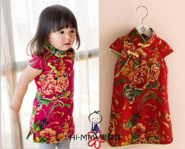 dress shanghai merah