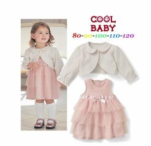Set Cool Baby Girl Pink