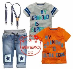 Set 3 in 1 Grandma with Suspender
